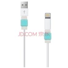 圣迪威 苹果手机充电数据线(7充电线+苹果线保护套) iPhone6/6S/Plus/5s/5/5C/iPad Air/mini 湖蓝