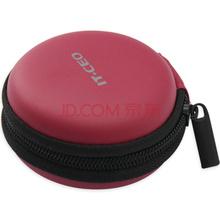 IT-CEO V320-C 耳机收纳盒 耳机保护包 耳机盒 零钱收纳包/收纳袋 数据线收纳器/保护套 理线盒 数码包 红色