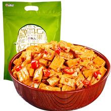 好巴食 休闲食品 豆腐干多口味混装 独立小包装零食750g