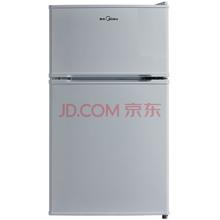 美的(Midea) BCD-88CM 88升 双门迷你小冰箱 家用冷冻冷藏 节能静音不占地(浅灰)