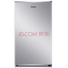 奥马(Homa) BC-92 92升 单门保鲜小冰箱 冷藏/微冻 节能迷你 家用 宿舍 银色