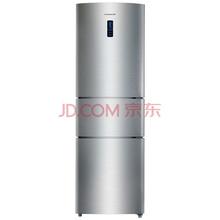 容声(Ronshen)BCD-228D11SY 228升 三门冰箱 宽幅变温室 15kg大冷冻能力 电脑控温