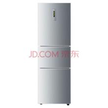 海尔(Haier)BCD-216SDN 216升 三门冰箱 电脑控温 中门 宽幅变温 大冷冻能力低能耗更省钱