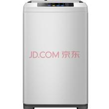 荣事达(Royalstar)5.5公斤全自动波轮洗衣机 变速洗 智能全模糊控制 二步净功能 荣事达 WT5027M5R(亮灰色)