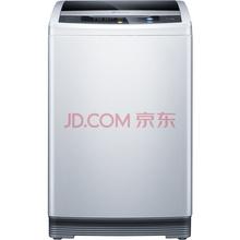 三洋(SANYO)WT5455M5S 5.5公斤全自动波轮洗衣机 全模糊智能控制(亮灰色)