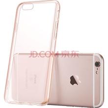 亿色(ESR)苹果iPhone 6s Plus/6 Plus手机壳/保护套 硅胶透明防摔软壳 初色原护系列 俏丽粉