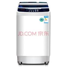 韩电(KEG)XQB72-D1258M 7.2公斤  波轮 全自动洗衣机一键脱水 快速洗涤(透明黑)