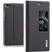 Freeson 视窗支架皮套智能休眠保护套/手机壳 适用于华为 P8 黑色
