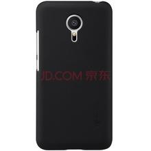 耐尔金(NILLKIN)魅族MX5 磨砂手机保护壳/保护套/手机套 黑色