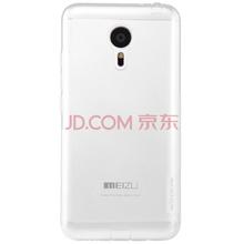 耐尔金(NILLKIN)魅族MX5 TPU透明软套/保护套/手机套 白色