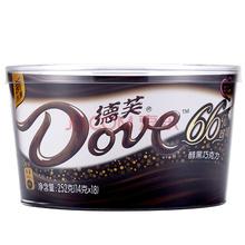 德芙Dove巧克力分享碗装 醇黑巧克力66%糖果巧克力休闲零食252g