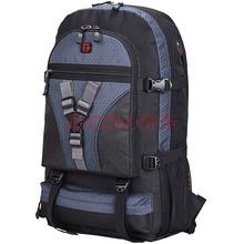 SVVISSGEM登山包 45L大容量户外男女双肩背包 笔记本电脑包14.6寸 学生书包 SA-9837宝蓝色