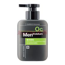 曼秀雷敦(Mentholatum)控油抗痘洁面乳150ml(男士洗面奶 洁面 控油)