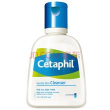丝塔芙Cetaphil洁面乳118ml(洗面奶男女适用 温和 补水 保湿 敏感肌适用)