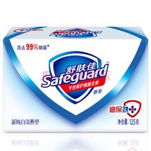 舒肤佳香皂纯白清香型125g