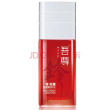 吾尊 锋能量喷雾精华水50ml (补水保湿 控油祛痘) 男士化妆品护肤品 精华液