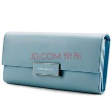 稻草人mexican甜美女士牛皮长款钱包韩版时尚锁扣手拿包钱包女MGS30175L-02蓝色