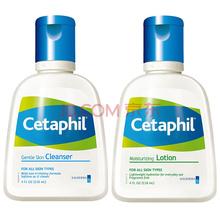 丝塔芙(Cetaphil)护肤套装(洁面乳118ml+润肤乳118ml)(温和补水保湿 干湿两用 男女适用 )