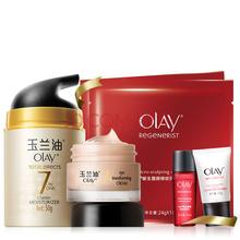 Olay玉兰油护肤套装多效修护化妆品(面霜+眼霜)补水保湿 提拉紧致