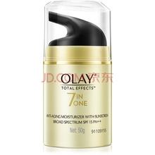 玉兰油Olay防晒霜多效修护50g(SPF15 滋养水润 均匀肤色 新老包装随机发货)