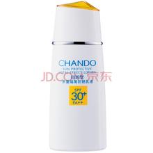自然堂(CHANDO)多重隔离防晒乳液SPF30+/PA++60ml(防晒霜)