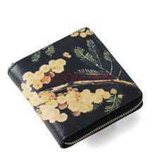 茵曼 拉链女式手包 复古精致印花女士钱包 短款钱夹小包 8541740003 黑夜花