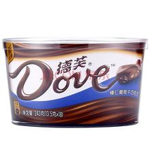 德芙Dove巧克力分享碗装 榛仁葡萄干巧克力糖果巧克力休闲零食243g