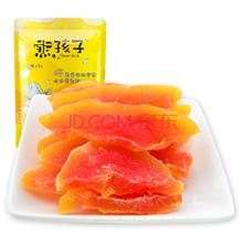 熊孩子 木瓜干100g 酸甜水果干 木瓜片蜜饯果脯 休闲零食