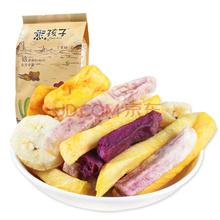 熊孩子 蔬果干235g 综合蔬菜干脆片果蔬干货 混合水果干零食