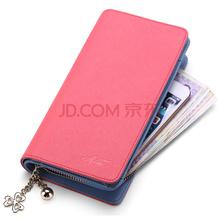 AIM 优雅甜美女士长款钱包韩版拉链包手包女牛皮 C031粉色