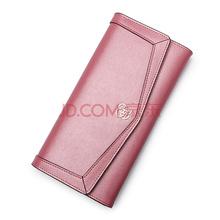 红谷HONGU女士钱包牛皮长款钱包女多卡位钱夹钱包 H10373908粉红