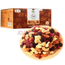 山萃 中粮 每日坚果 坚果炒货 休闲零食 混合坚果 (25g*30包) 750/盒