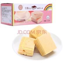礼财记 休闲零食 印尼千层蛋糕 彩虹蒸蛋糕 独立小包装 奶香味 2500g /盒