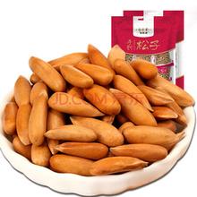 海乾客 手剥松子 坚果零食 250克/袋