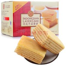 礼财记 休闲零食 印尼千层蛋糕  独立小包装 蛋香口味 1500g/盒