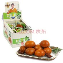 贤哥 休闲零食 盐焗鸡蛋 30g*20包/盒
