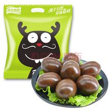 龙大肉食 粽香卤蛋 休闲零食 小包装 30g*20袋