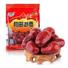 富昌 和田御枣 500g 和田大枣 新疆特产 零食干果