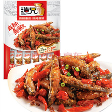 浩兄 肉类零食 重庆特产 麻辣鱼鳅肉干 125g