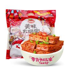 口水娃 年货零食大礼包 口水豆干多口味豆腐干大礼包832g/袋 内含32小包