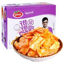 口水娃 香辣味竹笋 年货零食 20g*30包/盒