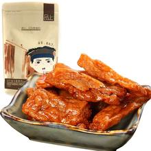 好巴食 休闲零食 四川小吃 烧烤味蛋白素肉165g(新老包装随机发货)