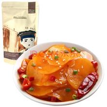好巴食 休闲零食 四川小吃 香辣土豆片258g(新老包装随机发货)