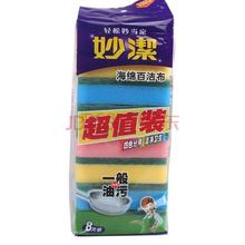 妙洁 海绵百洁布 洗碗棉 一般厨具 四色分用 8片装6125