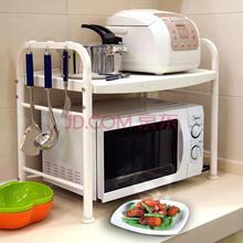 宝优妮 厨房微波炉架子置物架 厨具烤箱收纳层架厨具储物架DQ-1210-C