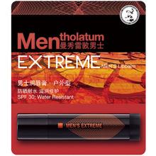 曼秀雷敦(Mentholatum)男士唇膏户外型3.5g(又名:男士润唇膏-户外型)补水 保湿 防晒
