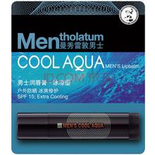曼秀雷敦(Mentholatum)男士唇膏冰凉型3.5g(又名:男士润唇膏SPF15-冰凉型)补水 保湿