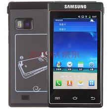 三星 W999 黑色 电信3G手机 双卡双待双通