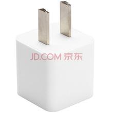 品胜 爱充1A新版 移动电源/手机充电器/USB电源适配器/单口充电插头(不含数据线)苹果白