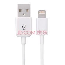dostyle AC303苹果数据充电线适用iPhone6/6Plus/6S/6SPlus/iPadmini 白色1米